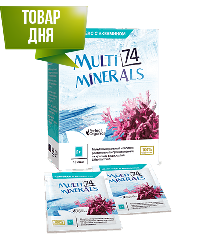 MULTIMINERALS 74